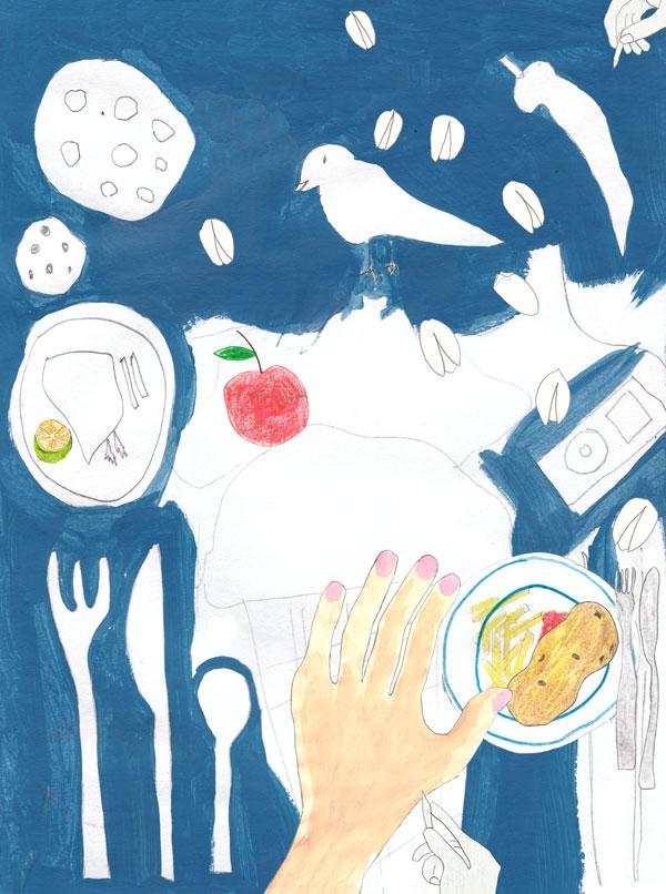 Mixede media collage illustration by azita hosuhair