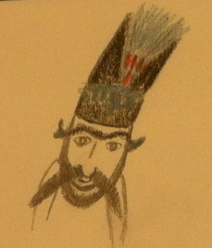 Close up of drawing of Nasser El Din Shah by Liz